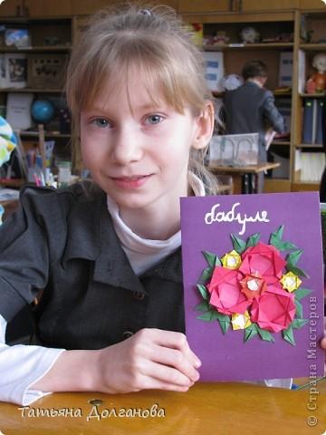 Поздравительная  открытка А  вот  и  Ириша  со  своей  новой  работой- подарок  для  бабушки фото 1
