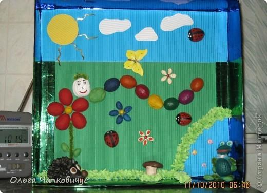Наша поделка победила на осеннем конкурсе в детском саду, а сейчас её отправили на конкурс между садиками. Надеемся на призовое место! фото 1