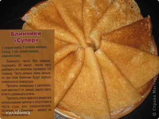 По этому рецепту блины делаю уже больше года и всегда получаются.А если делаю тесто на глаз,или оладьи в итоге делаю,или выливаю тесто. фото 1