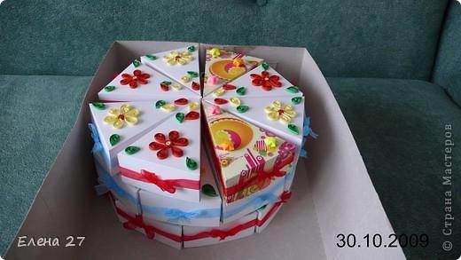Этот торт я делала в прошлом году сыну на день рождения в дет. сад, воспитатели были в шоке. А мне пришлось провести бессонную ночь, что не сделаешь ради любимого чада.  фото 1