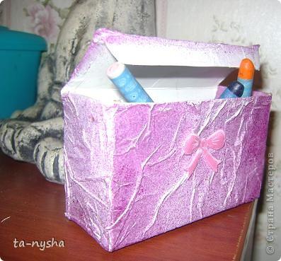 Была обычная картонная коробка из-под лекарства... фото 3