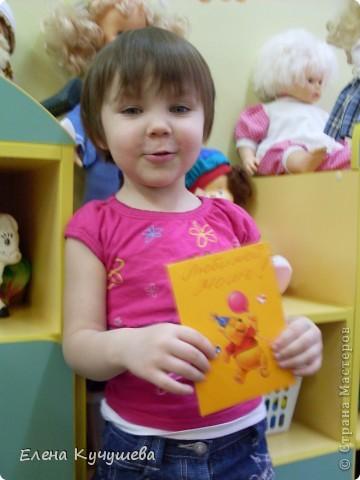 """Скоро праздник """"День Матери"""" мы с малышами сделали простые открыточки.  фото 2"""