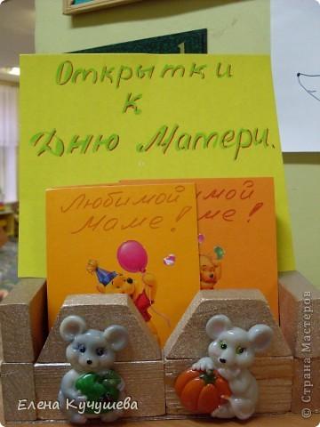 """Скоро праздник """"День Матери"""" мы с малышами сделали простые открыточки.  фото 1"""