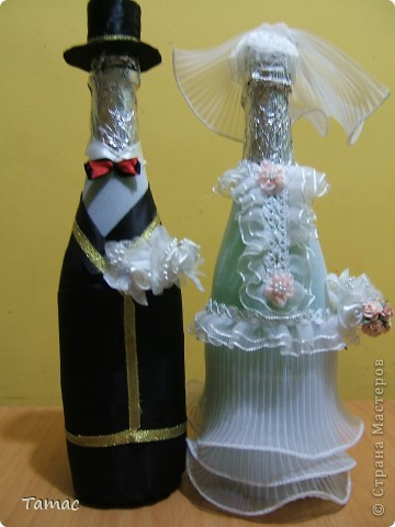 Бутылки свадебные