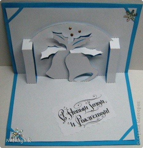 Открытка-киригами с колокольчиками выглядит просто сказочно!  фото 2