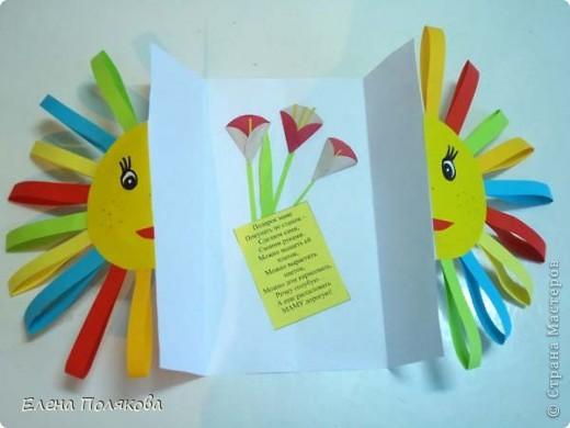 Так понравилась идея с солнышками на дисках Надежды Каликовой, что я решила ее немного переработать и сделать с детьми такие открытки ко Дню Матери. фото 7