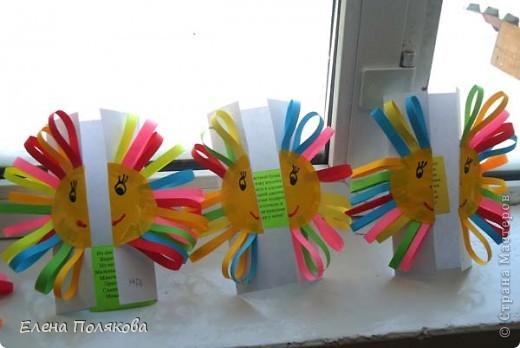 Так понравилась идея с солнышками на дисках Надежды Каликовой, что я решила ее немного переработать и сделать с детьми такие открытки ко Дню Матери. фото 10