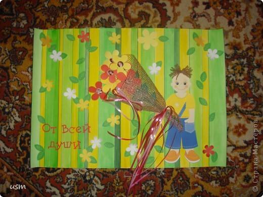 Для девочек и учителя. фото 1