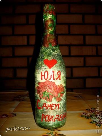 Мои бутылочки)))))))))) фото 3
