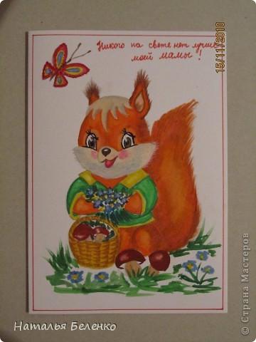 Эти открытки я нарисовала детям для образца. фото 3
