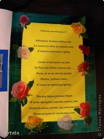 Это титульный лист фотооальбома,  испольованы цветной картон и бархатная цветная бумага! фото 4