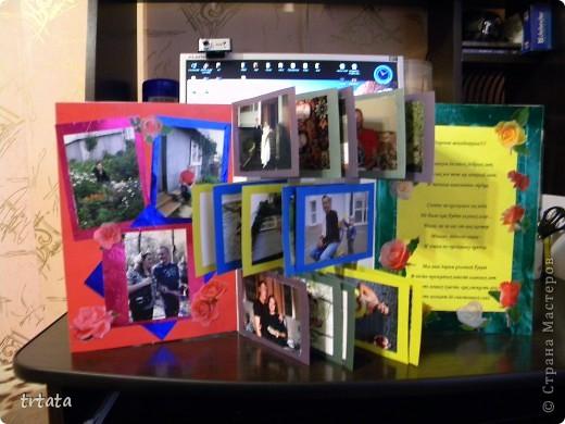 Это титульный лист фотооальбома,  испольованы цветной картон и бархатная цветная бумага! фото 2