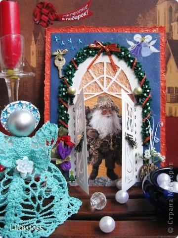 Новый год - самый любимый праздник, он из детства. Не только елка, подарки, Дед Мороз, но и особое чувство предвкушения очередного этапа жизни, который будет полон удивительными событиями, только заверни за этот календарный угол. А мы с вами заглянем в дверь и посмотрим как живет самый главный герой праздника и куда это он собрался. Итак... фото 1