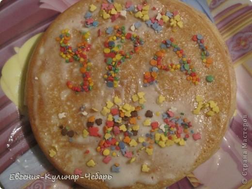 Очень вкусный блинный торт,который очень легко сделать!