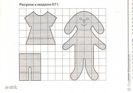 """Вот и наша зайка- символ нового года- готова!  Выкройку нашла в журнале """"Бурда"""" детская мода 1- 2003. Перенесла ее на бумагу, а вырезала и сшивала дочка.  фото 3"""