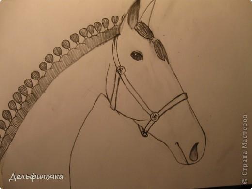 Доброго времени суток!  Я очень люблю лошадей. Ездить, к сожалению, сейчас не получается, поэтому я их рисую. Хочу поделиться ссылками на мастер-классы, с помощью которых я рисую лошадей, и показать пару рисунков. фото 3