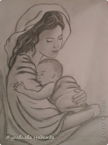 решила нарисовать картину и подарить ее  своей мамуле ко дню матери.