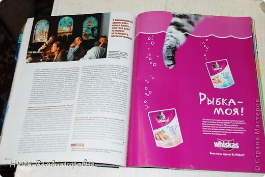 Мастер-класс Новый год Оригами ЕЛКА из ЖУРНАЛА   я ее слепила из того что было Бумага журнальная Бусины Пайетки фото 3