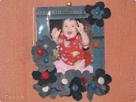 Рамочка для фоточки-основа-обои,декор-скорлупки от фисташек+цветные карамельки ))) фото 11