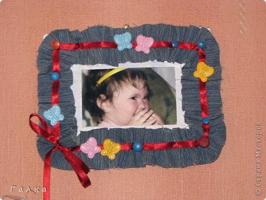 Рамочка для фоточки-основа-обои,декор-скорлупки от фисташек+цветные карамельки ))) фото 15
