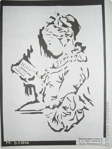 На День Матери девочки моего класса подготовили выставку работ с изображением ЖЕНЩИН: кокеток и незнакомок, милых и добрых, грациозных и очаровательных. Выполнены они все в технике вырезание. Состоялась эта выставка в городском Доме Культуры.  Представляем вашему вниманию наши работы. фото 8