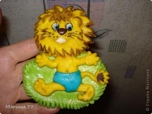 Львёночек.