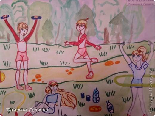 Внеклассная работа Рисование и живопись Конкурс рисунков За здоровый образ жизни Акварель фото 1