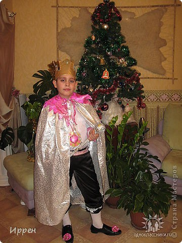 Вот такой Костюм Короля у нас получился в прошлый Новый год фото 1