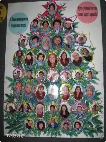Вот такую нарядную елку-поздравление с фотографиями учителей  мы сделали по секрету от учеников к Новому году! фото 1