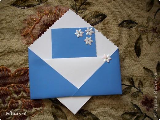 Открытка с конвертом фото 1