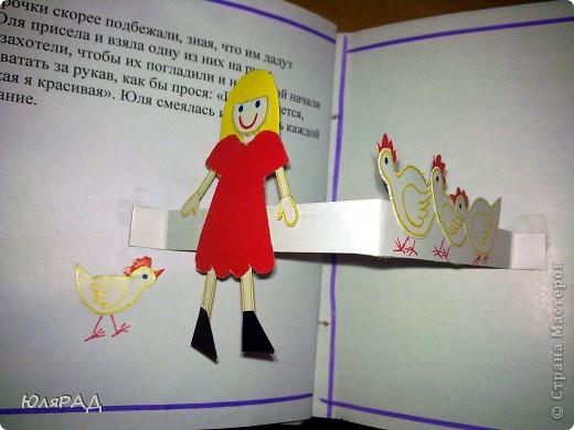 """Книжку оформила в стиле """"Детский рисунок"""" фото 14"""