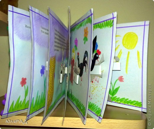 Нарисованные книжки своими руками