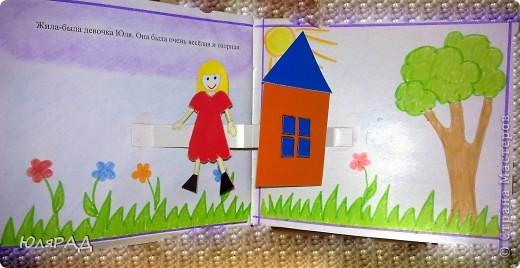 """Книжку оформила в стиле """"Детский рисунок"""" фото 17"""