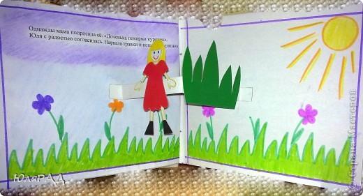 """Книжку оформила в стиле """"Детский рисунок"""" фото 18"""