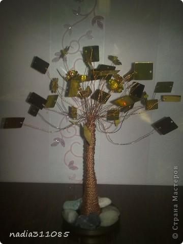Золотое дерево  фото 1