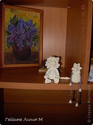 мой добрый лев фото 3