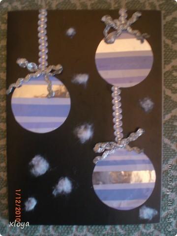 Эту открытку  я придумала сама из обрезков ткани. фото 2
