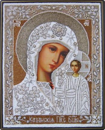 Икона Казанской Пресвятой Богородицы, вышивание бисером