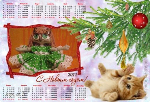 Кошечка Мусенька фото 15