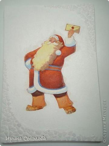 Вот такое зимнее панно у меня получилось. Спасибо Натуле Л. http://stranamasterov.ru/node/114491?c=favusers , у неёё подсмотрела идею со скорлупой. фото 7