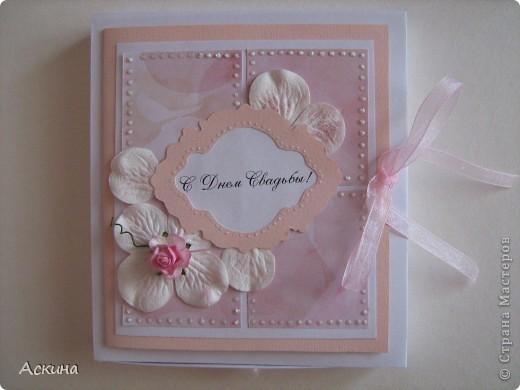 Это моя первая открытка-коробочка. Сделала на заказ. фото 1