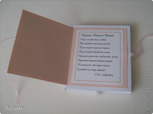 Это моя первая открытка-коробочка. Сделала на заказ. фото 7