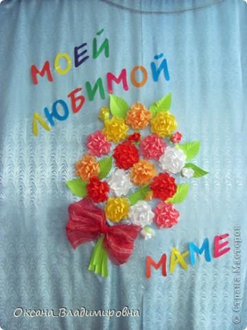 Всем доброго времени суток! Хочется, похвастаться работай детишек, и поблагодарить за МК лика2010 Спасибо вам большое. http://stranamasterov.ru/node/54051 Я веду кружок с детишками старшей и подготовительной группы, вот такой подарок мы им приготовили. Каждая группа мастерила несколько цветков, а когда все цветы были готовы, мы оформили музыкальный зал, у нас получился большой букет для мамы.  И дети довольны своей работай и мамам было очень приятно )))  фото 1