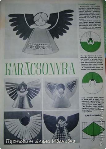 Ангелок из бумажных  кондитерских салфеток :)))  фото 16