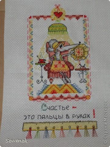 Вышивка делалась в подарок одной рукодельнице-вышивальщице!