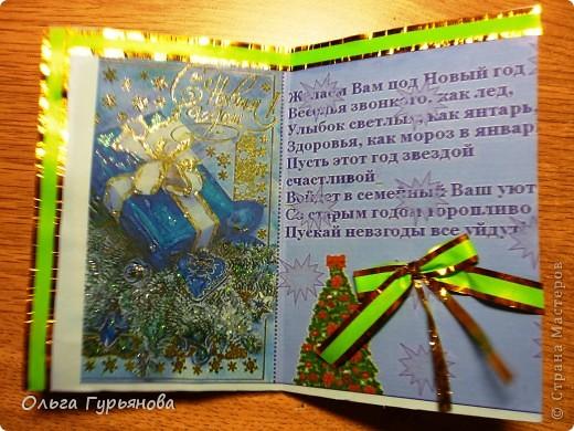 """ЁЛОЧКА"" фото 4"