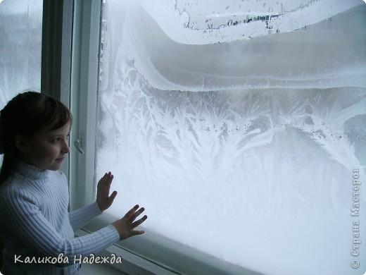 Вот такие узоры разукрасили морозы наши окна. По крайней мере, мы с дочкой так увидели... фото 7