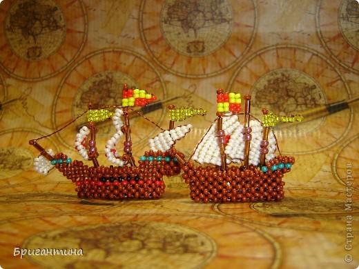 Первая экспедиция 1492-1493 года. Колумб в поисках пути в Индию отправляется на запад. В состав экспедиции входит три корабля: Санта Мария, Нинья и Пинта.   фото 1