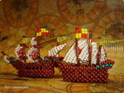 Первая экспедиция 1492-1493 года. Колумб в поисках пути в Индию отправляется на запад. В состав экспедиции входит три корабля: Санта Мария, Нинья и Пинта.   фото 6