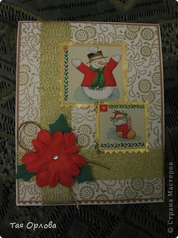 Подготовка к Новому году идет полным ходом.Накопилось уже открыток всяких. фото 1